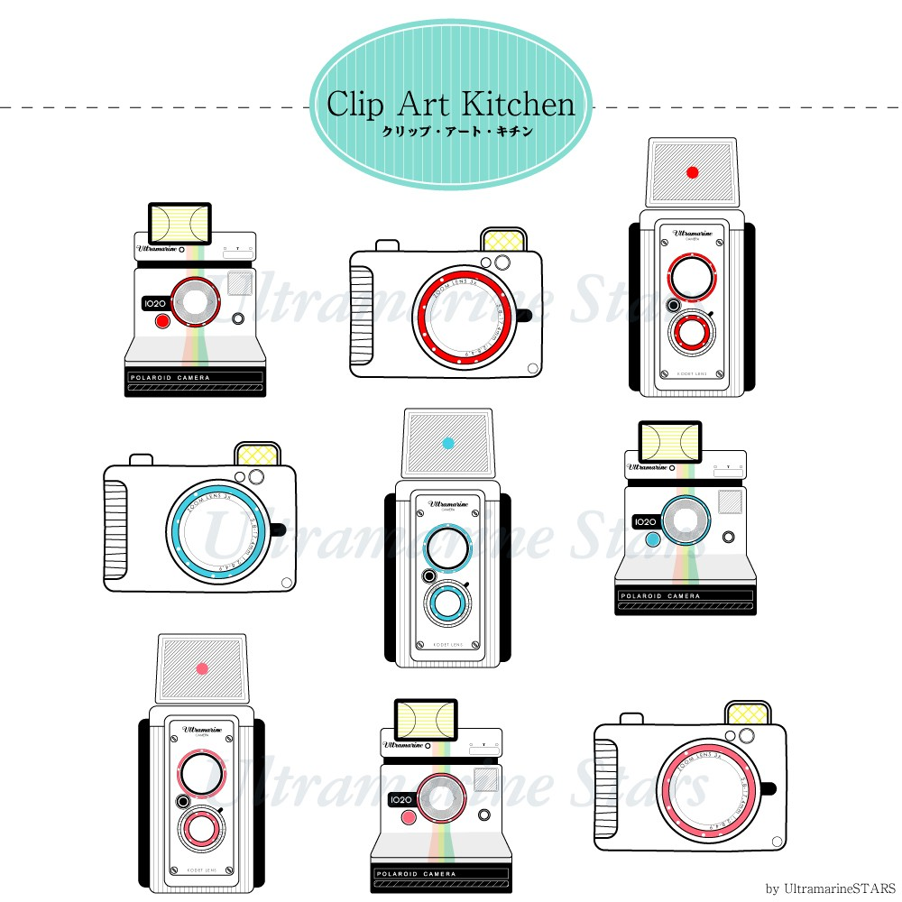 picture regarding Printable Camera named Printable Electronic Clip Artwork: Digicam Fastened