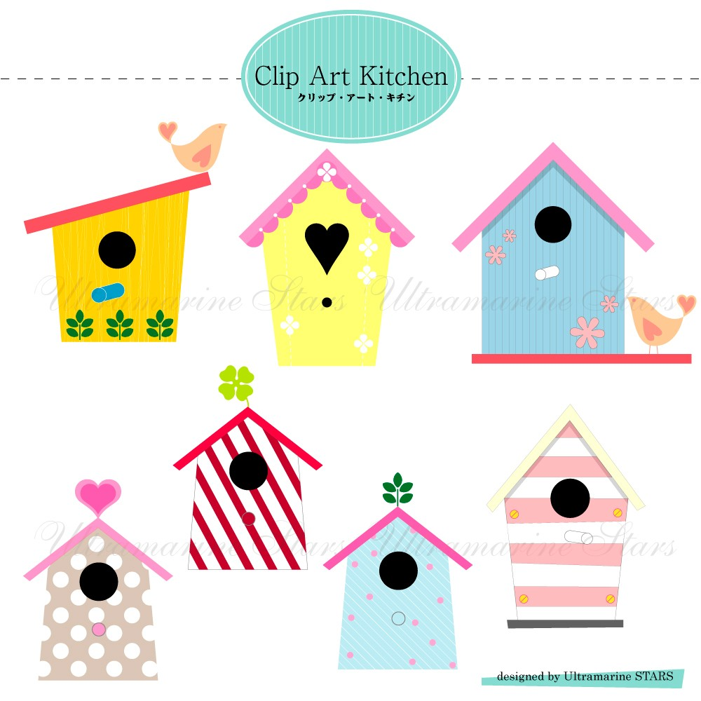 printable digital clip art love bird house on luulla rh luulla com digital clipart for commercial use digital clipart for commercial use