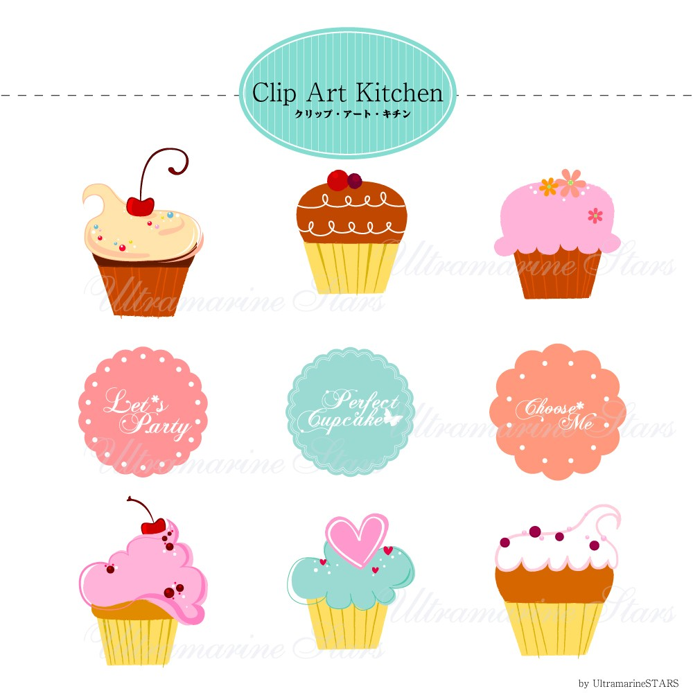image relating to Cupcake Printable named Printable Electronic Clip Artwork : Cupcake And Cupcake Topper